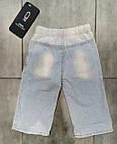 Недорогие джинсы для мальчика р-р 86, фото 2