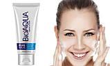 Набор для проблемной кожи Анти-акне, Pure Skin BIOAQUA 3шт, фото 3