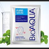 Набор для проблемной кожи Анти-акне, Pure Skin BIOAQUA 3шт, фото 5