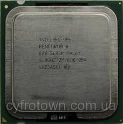 Процессор Pentium D 820 2x2.8 GHz S775