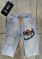 Распродажа джинс для мальчика р-ры 80-86