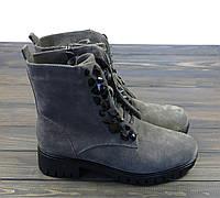 Замшевые зимние короткие ботинки серого цвета, фото 1