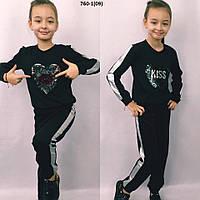 Костюм спортивный детский 706-1 (09)