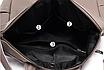 Рюкзак женский городской Gou сумка Черный, фото 10