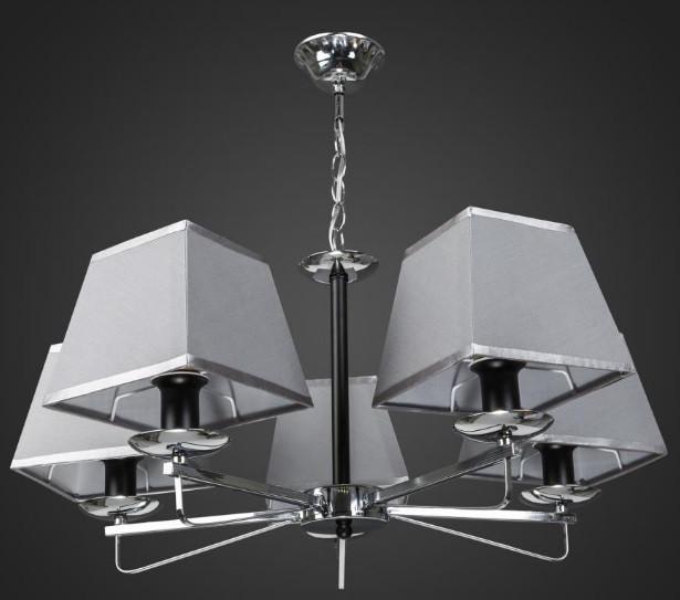Люстра подвесная серая 5 ламп AR-004554 в гостиную