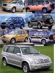 Противотуманные фары для Suzuki Grand Vitara '98-05