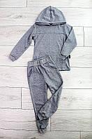 Спортивный костюм детский Ромашка 0320001