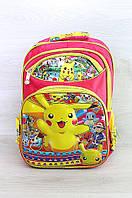 Рюкзак школьный розовый 37 х 30 х 13 см 1112