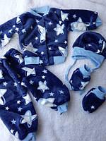 Набор комплект с шапочкой детский теплый махровый для новорожденного мальчика