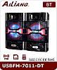 """Активная акустическая система колонки Ailiang USBFM-7011-DT,  50W, 10"""" дюймов, подсветк ( Реплика ), фото 3"""