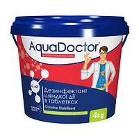 Химия для бассейна хлор-шок AquaDoctor C-60T (bf) - 4кг (20 гр.)