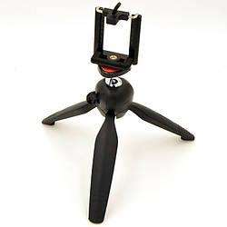 Штатив для смартфона и экшн-камеры Yunteng YT-228