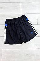 Шорты с подкладом темно синие Уценка Adidas 7905
