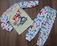 Теплая пижама для мальчика с принтом Beblade Valt 30-36 р