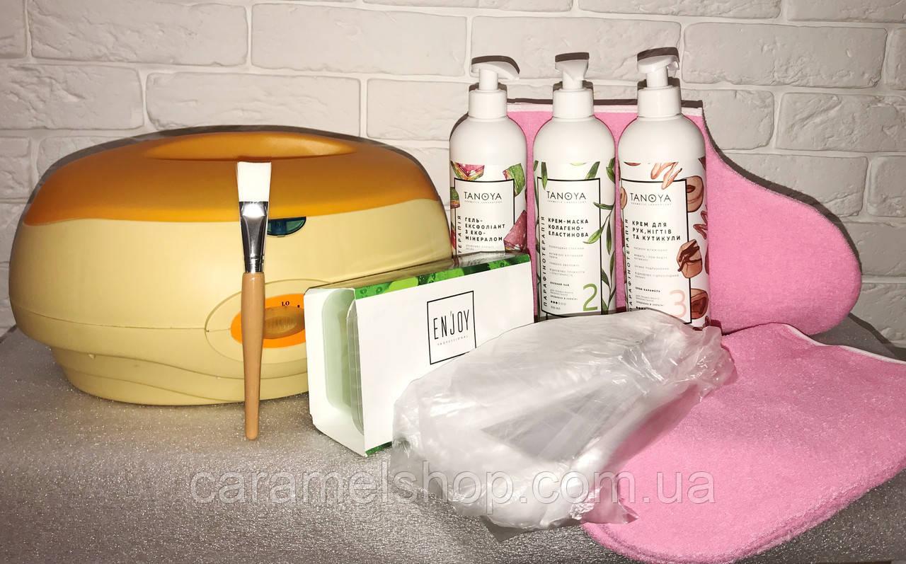 Стартовый набор для парафинотерапии № 1 Enjoy 3*500 мл