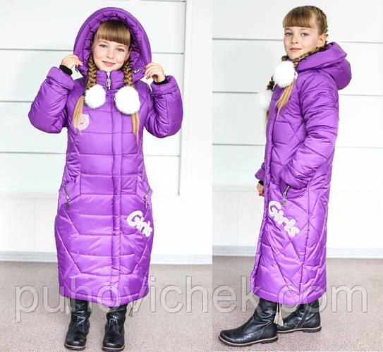 Модное зимнее пальто для девочки интернет магазин