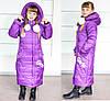 Зимнее детское пальто для девочки очень теплое с капюшоном, фото 5