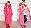 Зимнее детское пальто для девочки очень теплое с капюшоном, фото 7