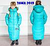 Зимнее детское пальто для девочки очень теплое с капюшоном