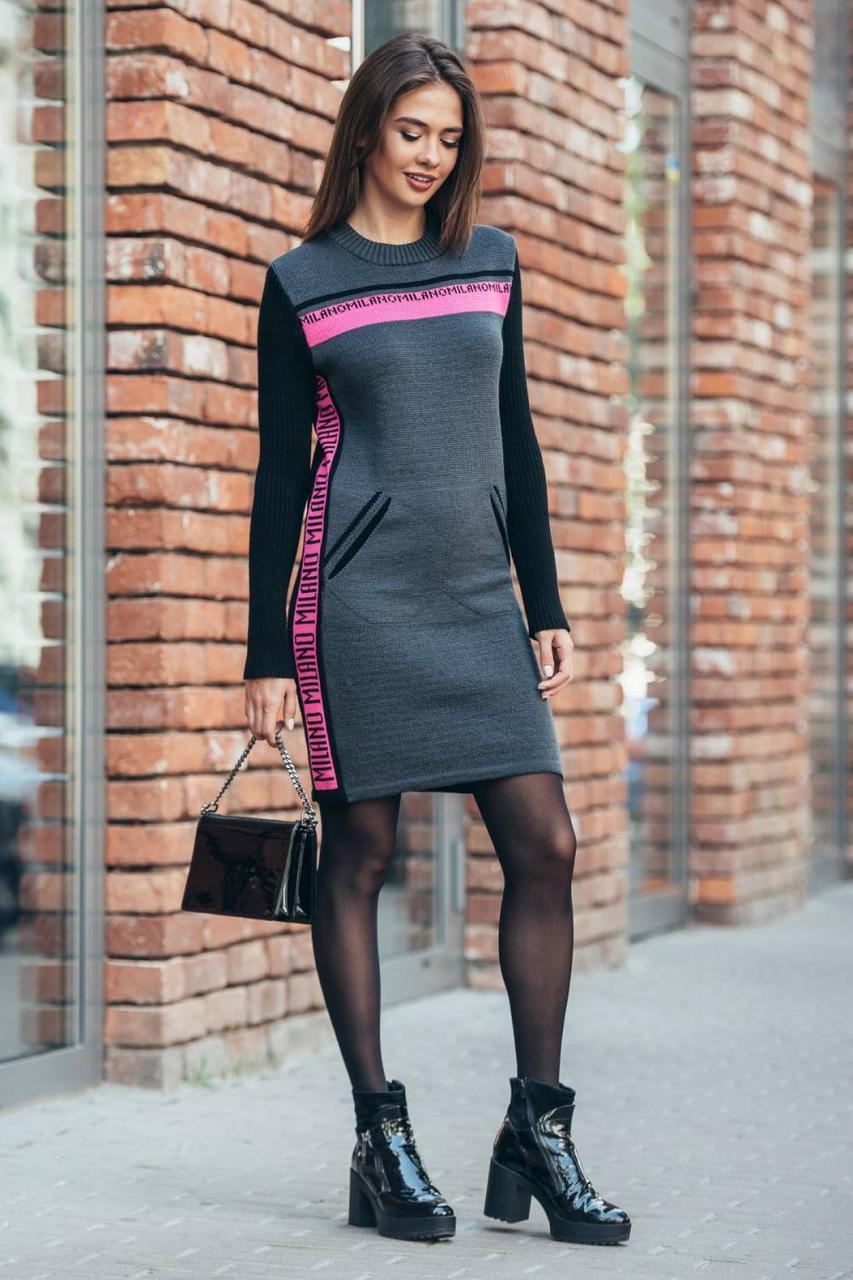 Платье-свитер «Милена» (графит, малина, черный)