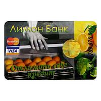 Прикольная Кредитка Лимон Банк
