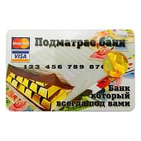 Прикольная Кредитка Подматрас Банк.