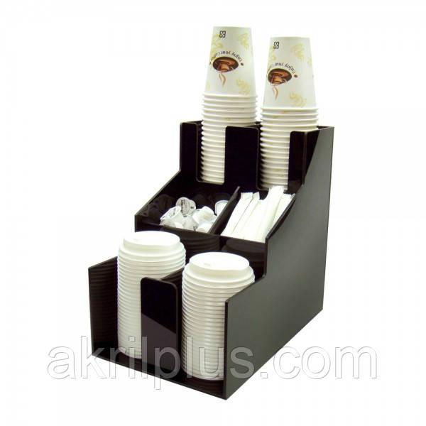 Органайзер двойной для одноразовых стаканов и крышек