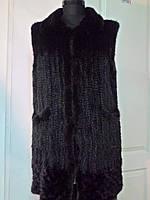 Жилет из вязаной норки  с карманами длина 77см. цвет чёрный  44р-46р ОГ-92 ОБ-94