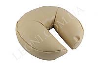 Бежевая подушка для массажного стола