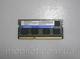 Оперативная память к ноутбуку  DDR3 2 GB (NZ-1867)