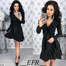 Модное платье осеннее на запах короткое с рюшами длинный рукав черное, фото 2