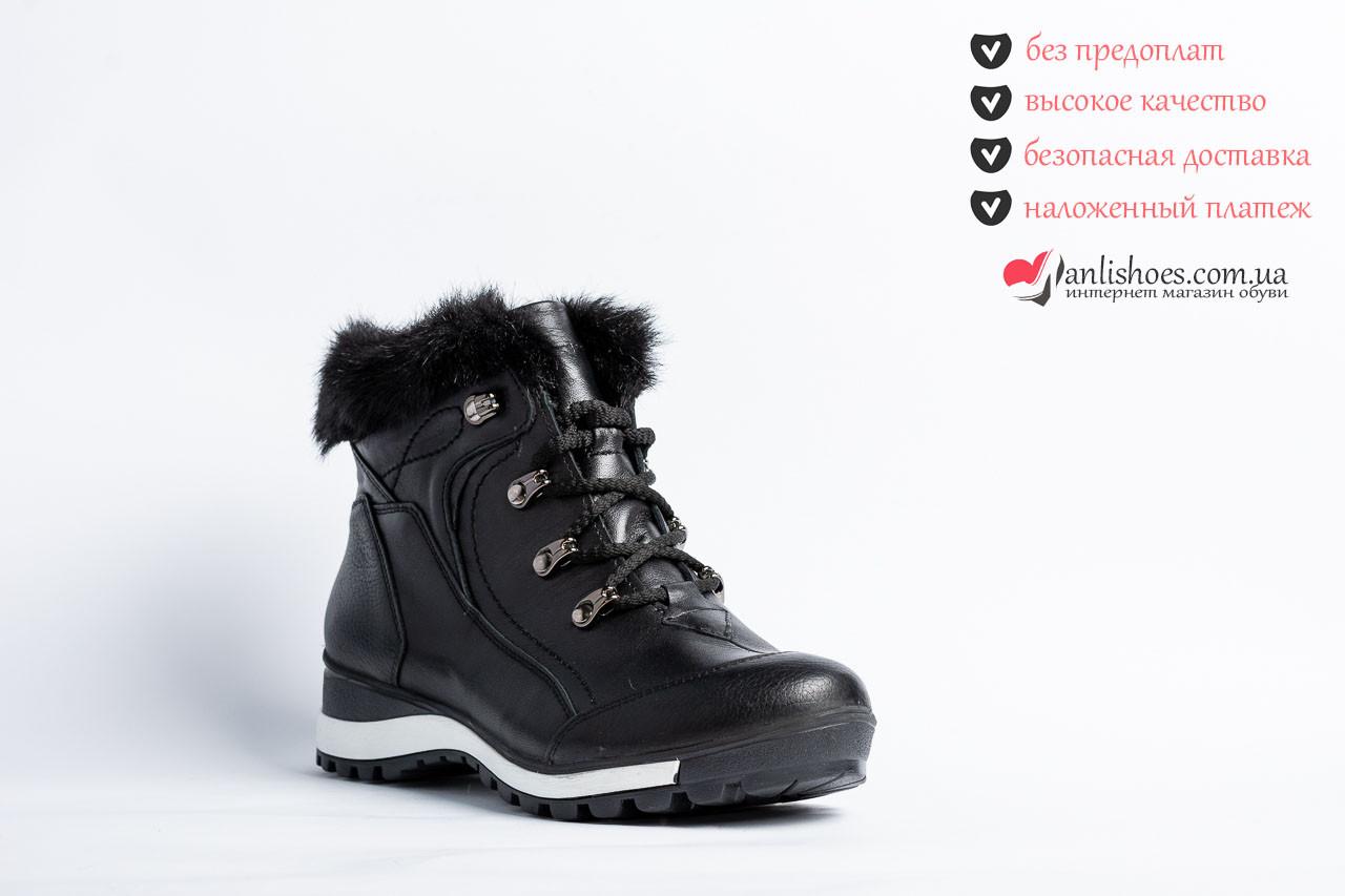 c7fc85b2 🎵Ботинки женские зимние на шерсти, кожа натуральная, шнурок. Цвет черный с  опушкой., цена 1 199 грн./пара, купить в Херсоне — Prom.ua (ID#818354888)