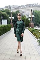 Борщевское короткое вышитое платье с поясом, фото 1