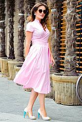 Женское платье *Бритни*  цвет розовый