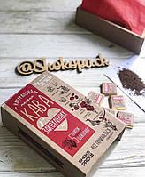 Кофейный набор Shokopack «Для закоханих»