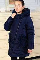 Зимняя куртка для девочки Мирея