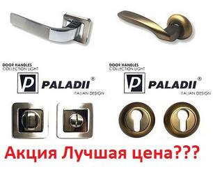 Дверные ручки на розетке PALADII