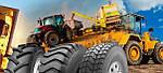 Отличие индустриальных шин от сельскохозяйственных