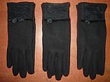 Женские перчатки Корона с начесом. Бамбук. р. М, фото 2