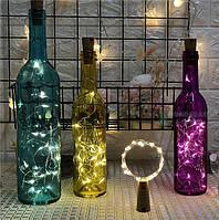 Гирлянда Пробка Роса 20 мини LED, 2 м (Цвет - фиолет)