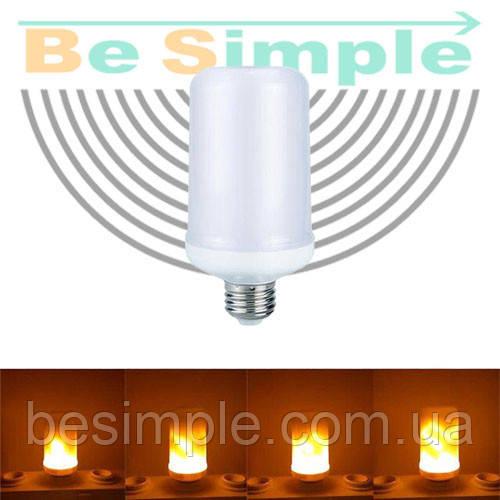 Flame Effect LED Bulb Светодиодная лампа имитация огня