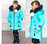 Модная зимняя куртка пуховик для девочки на подстежке меховой, фото 8