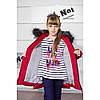Модная зимняя куртка пуховик для девочки на подстежке меховой, фото 9