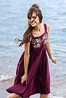 Летнее вышитое платье на широких лямках с цветочным орнаментом, фото 1
