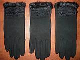 Жіночі рукавички Корона з начосом. Бамбук. р. М., фото 2