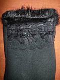 Жіночі рукавички Корона з начосом. Бамбук. р. М., фото 6