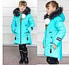 Модная зимняя куртка пуховик для девочки на подстежке меховой, фото 4