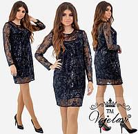 Женское роскошное вечернее платье вышивкас пайеткой(4расцв)42.44.46