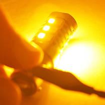 Светодиодная автомобильная лампа SLP LED с цоколем 1157(P21/5W)(BAY15D) 22-2835 жёлтый/белый, фото 2