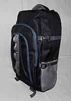 Рюкзак 65 литров серый, фото 1